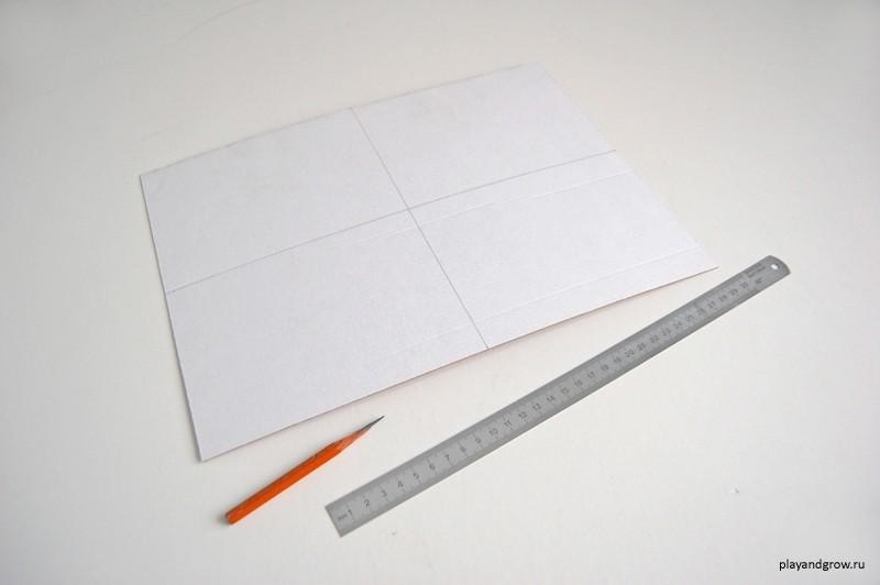 Оформлення рамочок для малюнків f6206a745ce3a