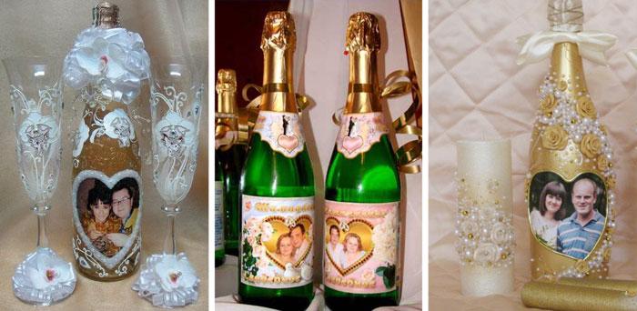 Бутылка на свадьбу своими руками с фото 829