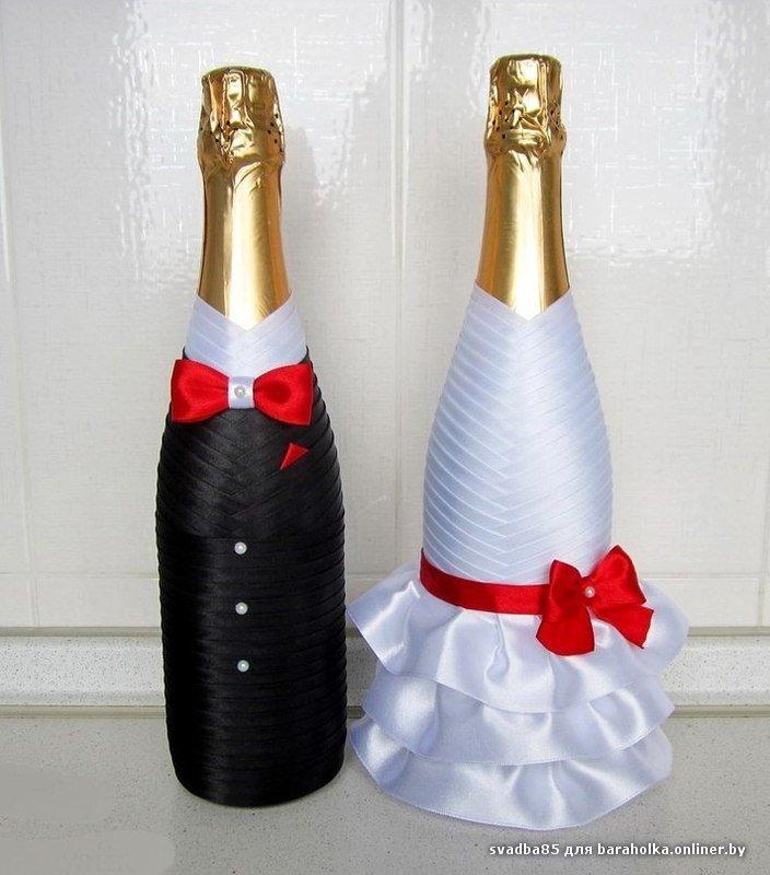 Женихи невеста из бутылок шампанского своими руками