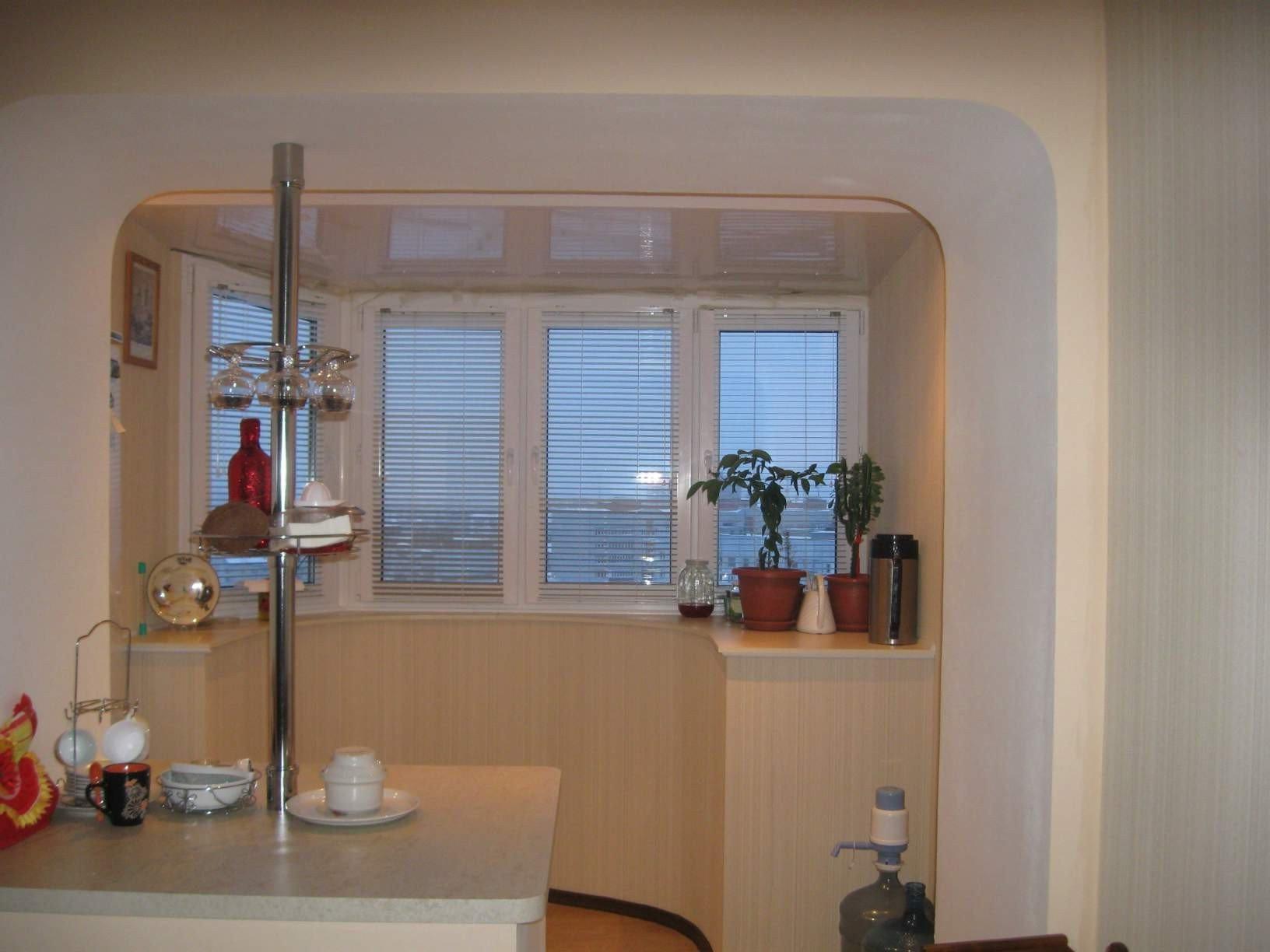Объединение балконов или лоджий с комнатой или кухней, фото,.